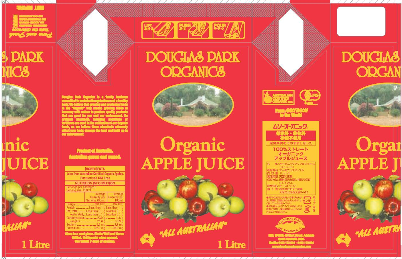 apple-juice-1l